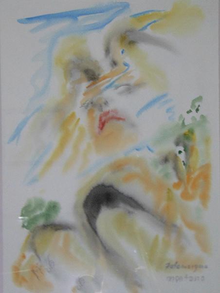 Frauenportrait in einer Landschaft